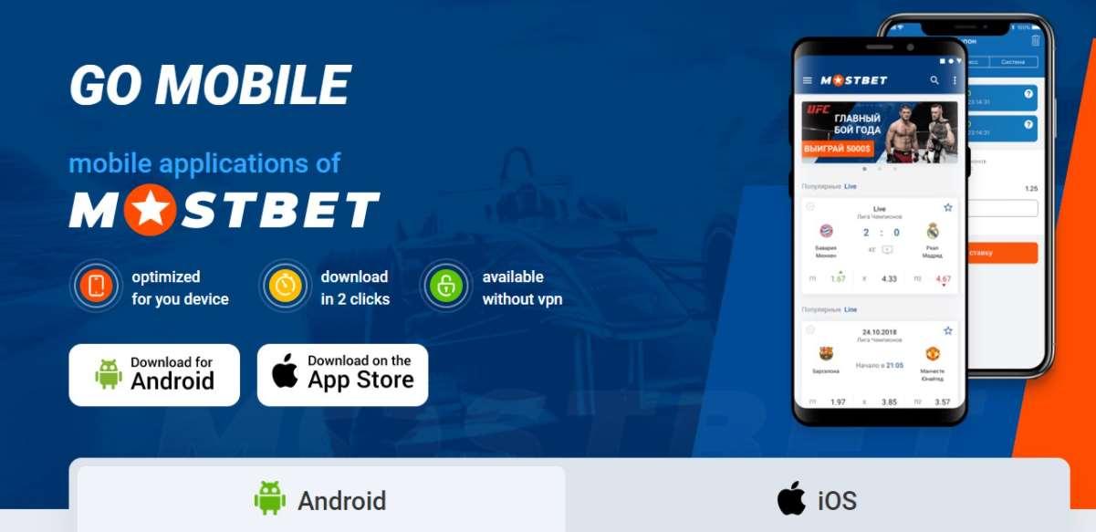 Aplikacija Mostbet